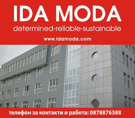 IDA MODA