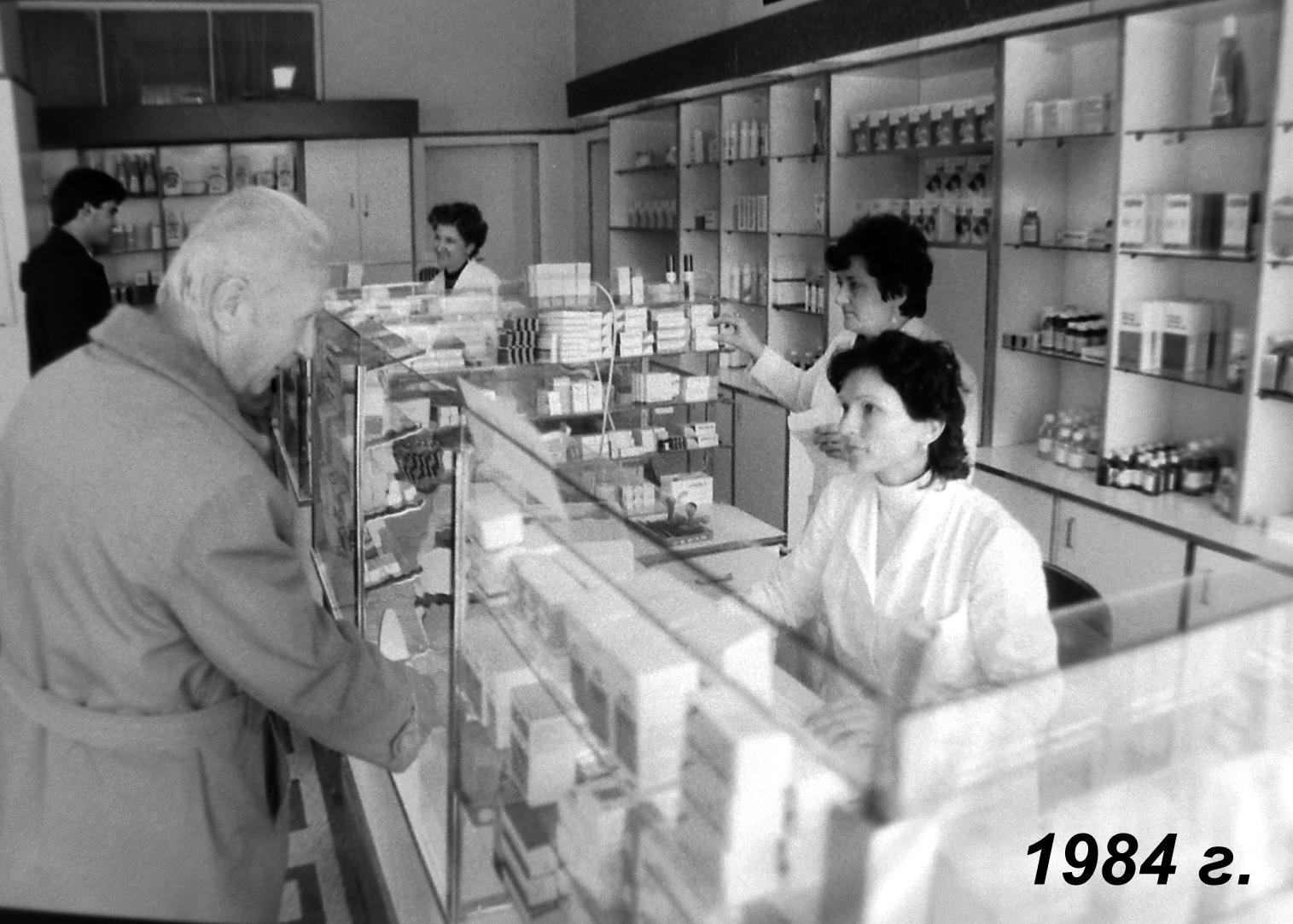 ⬆⬆  Аптека в Кърджали ⬆⬆