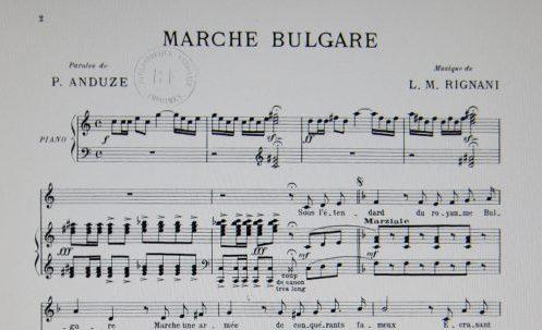 ⬆⬆ Иво Георгиев открива неизвестен марш във Френската национална библиотека, днес той ще звучи в Дома на културата в Кърджали ⬆⬆